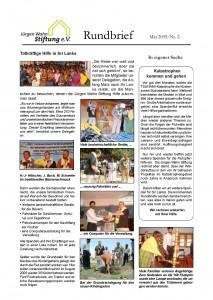 Rundbrief 2005-2_Seite_1